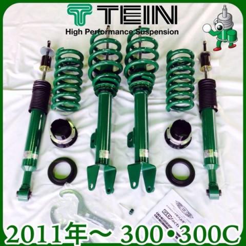 daiban458-img600x600-14017811049ryphx5790