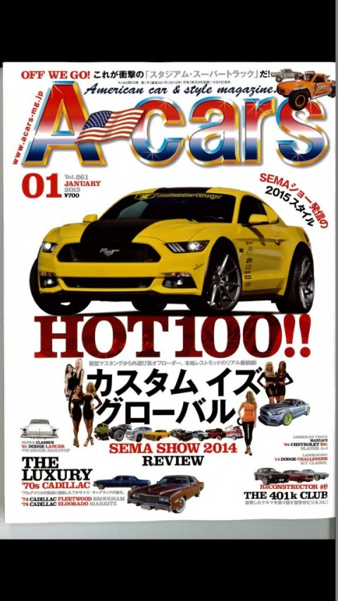 A-cars表紙